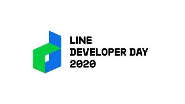 line developer day 2020